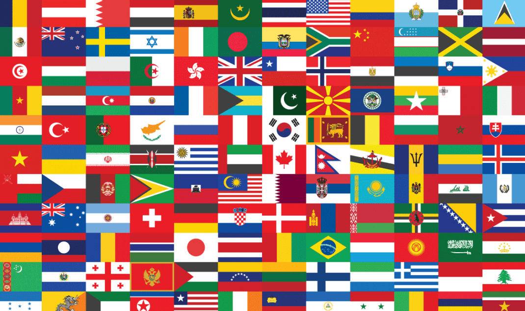 Flags Quiz Feature Image