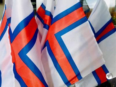 Souvenir flags of the Faroe Islands.