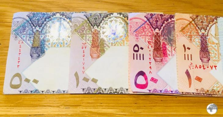 The wonderfully colourful and beautiful currency of Qatar, the Riyal.