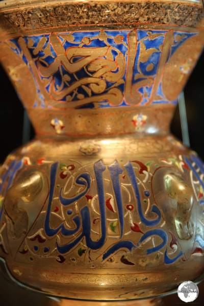 The galleries of the MIA feature many strikingly examples of Islamic art.