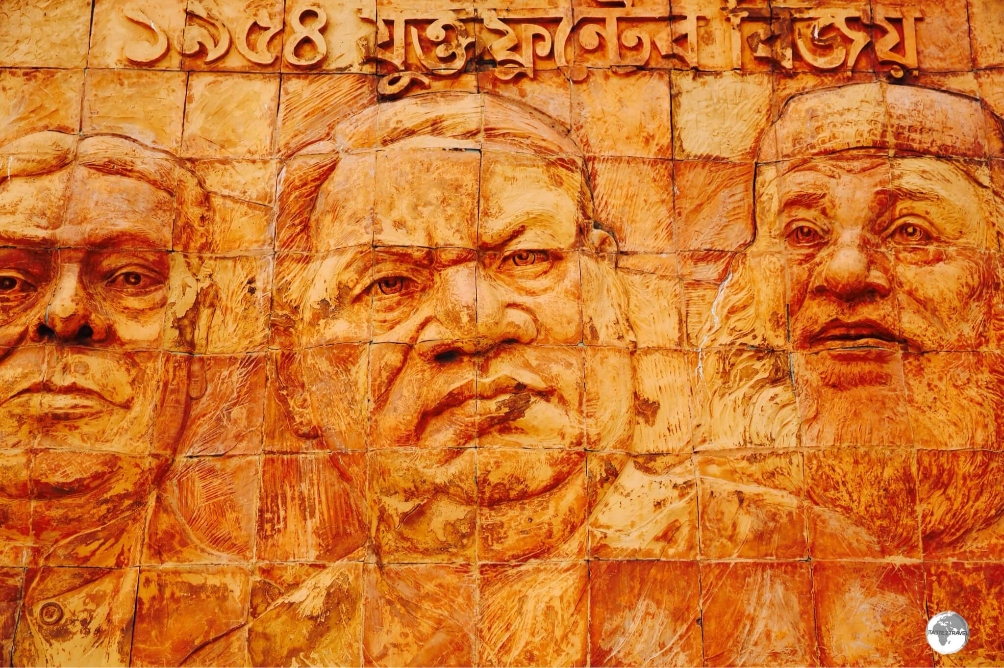 Terracotta panels at the entrance to the Independence museum feature Sheikh Mujibur Rahman, the founding father of Independent Bangladesh.