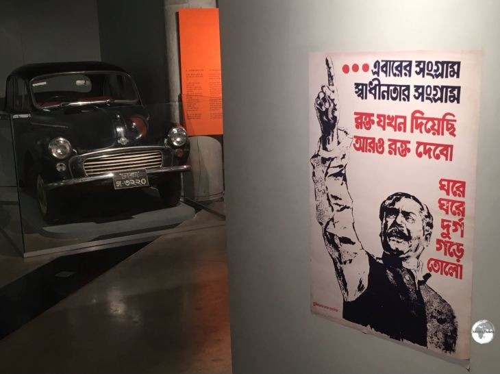 A display at the Liberation War Museum in Dhaka.