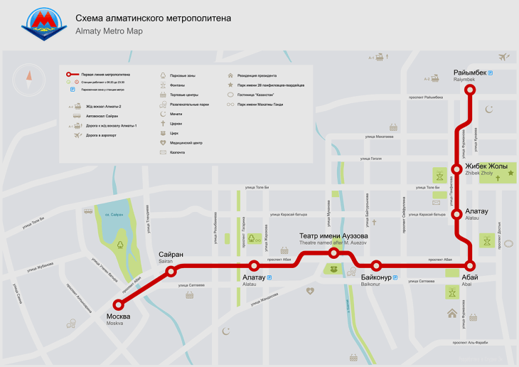 Almaty Metro route map.