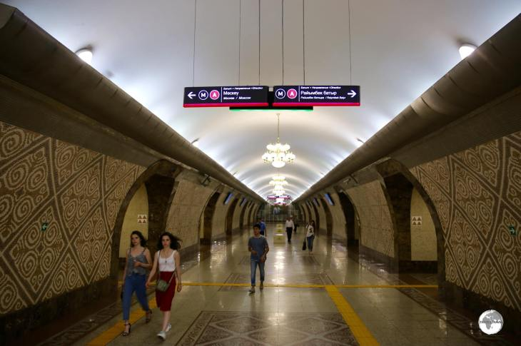 Zhibek Zholy, the Silk Road metro station.