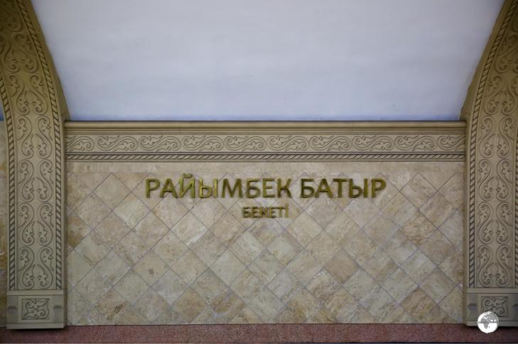 "Platform signage at ""Raiymbek batyr"" station, one of the terminus stations."