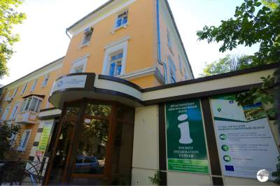 The Tiraspol Tourist Information Centre is located around the corner from the City Hall.