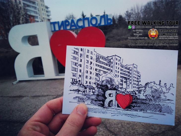 Aertwork from local, Anton Dendemarchenko, who operates engaging walking tours of Tiraspol.