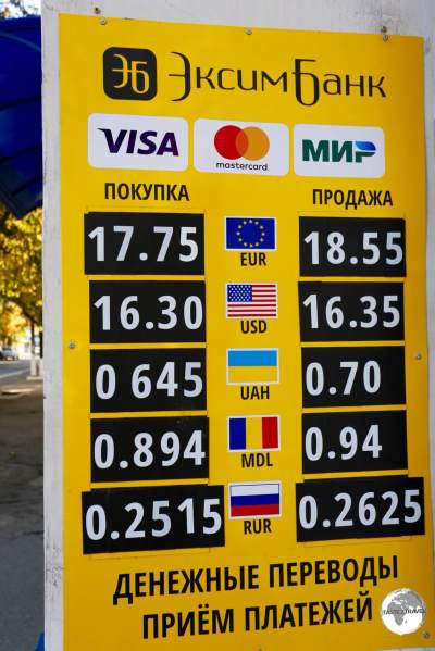 Rouble exchange rates displayed at a bank in Tiraspol.