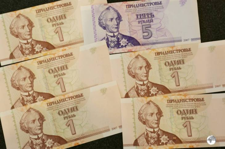 My collection of Transnistrian ruble bank notes which feature an image of Alexander Suvorov, the Russian General who founded Tiraspol.