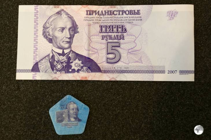From the 'land of the quirky' comes the plastic 5 rouble token and the equivalent paper bank note.