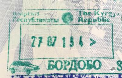 My exit stamp from Kyrgyzstan.