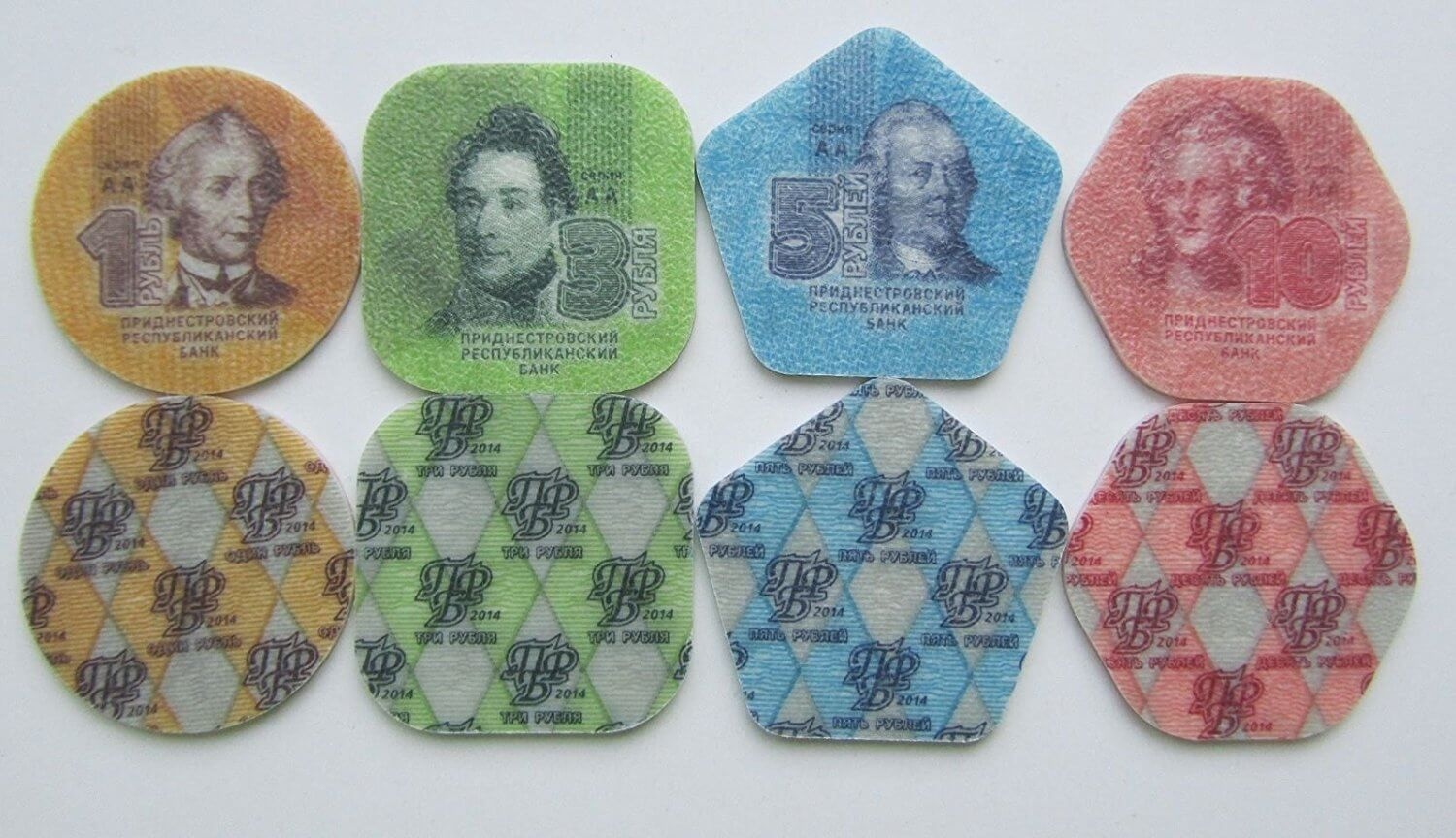 The plastic 'token' money of Transnistria.