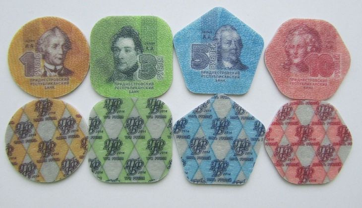The plastic token money of Transnistria.
