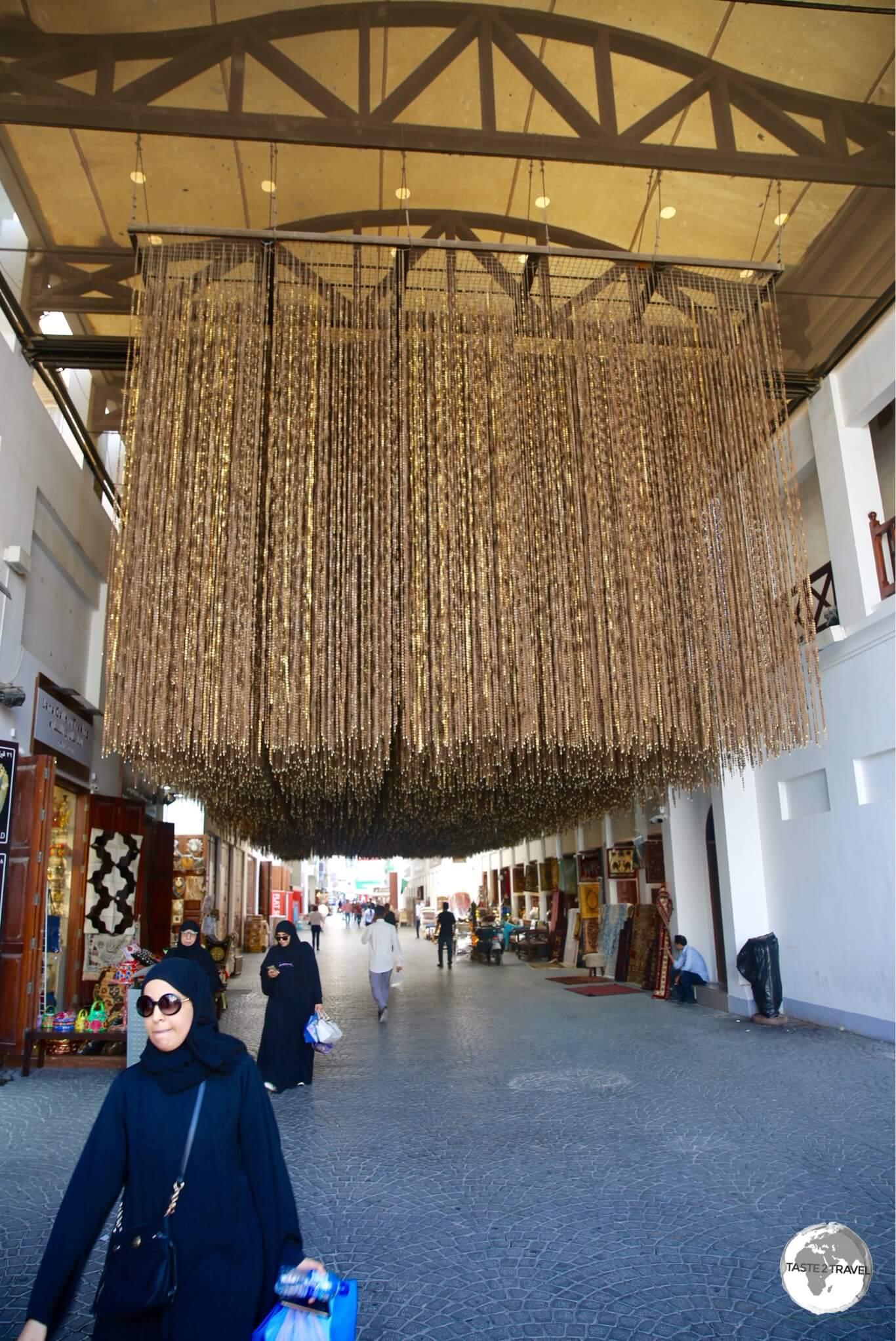 The entrance to Manama souk.