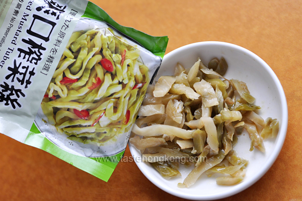 Sichuan Pickled Mustard