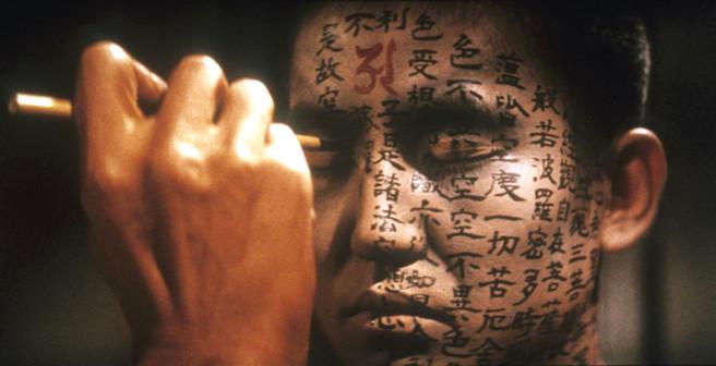Kwaidan 1964 - Tüm Zamanların En İyi 13 Sanatsal Korku Filmi