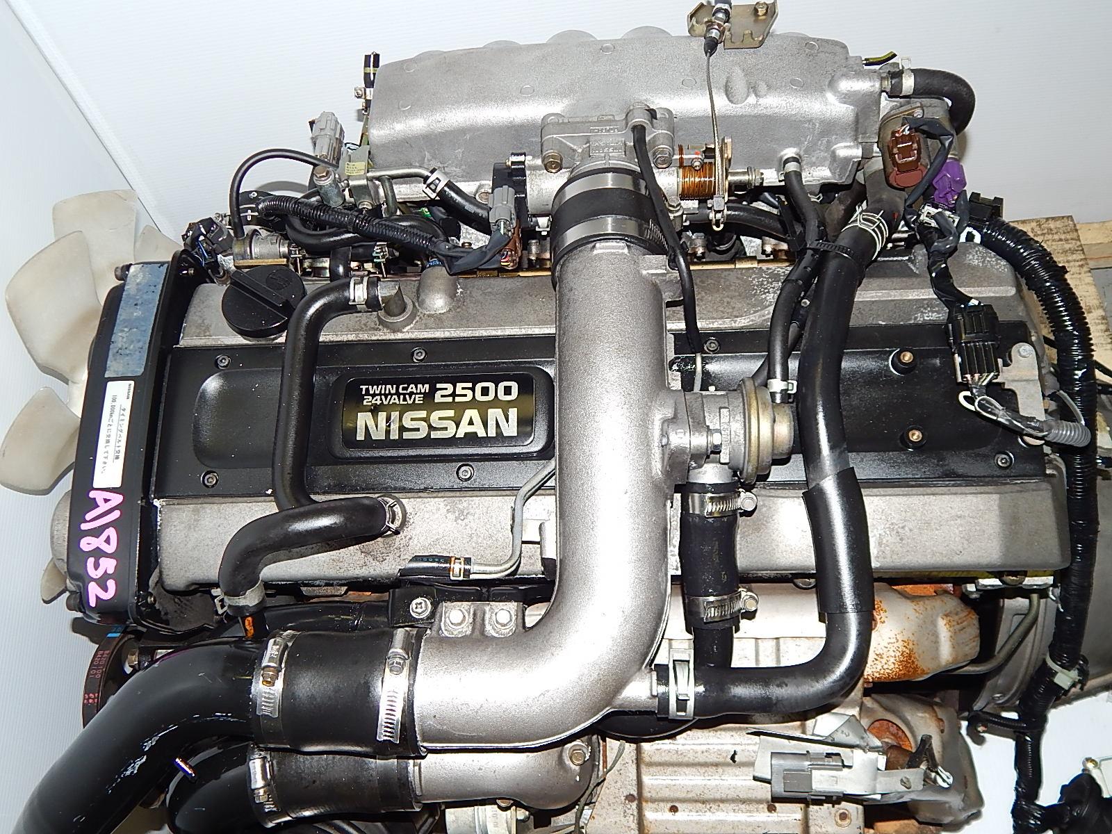 Series 2 Engine