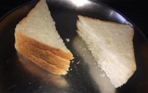 IMG_1224-300x188 Rawa Toast