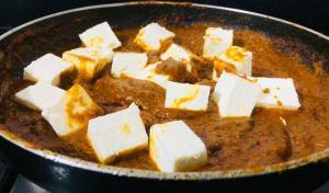 PRFY7190-300x176 Achari Paneer Masala/Pickle Flavored Cottage Cheese
