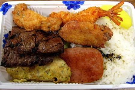 Kahai Street Kitchen Lunch Bento