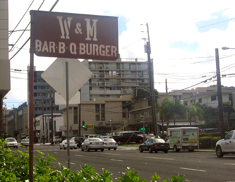 Kaimuki Eats: W&M Bar-B-Q Burgers – Tasty Island