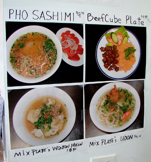 Pho And Grill Cafe Menu