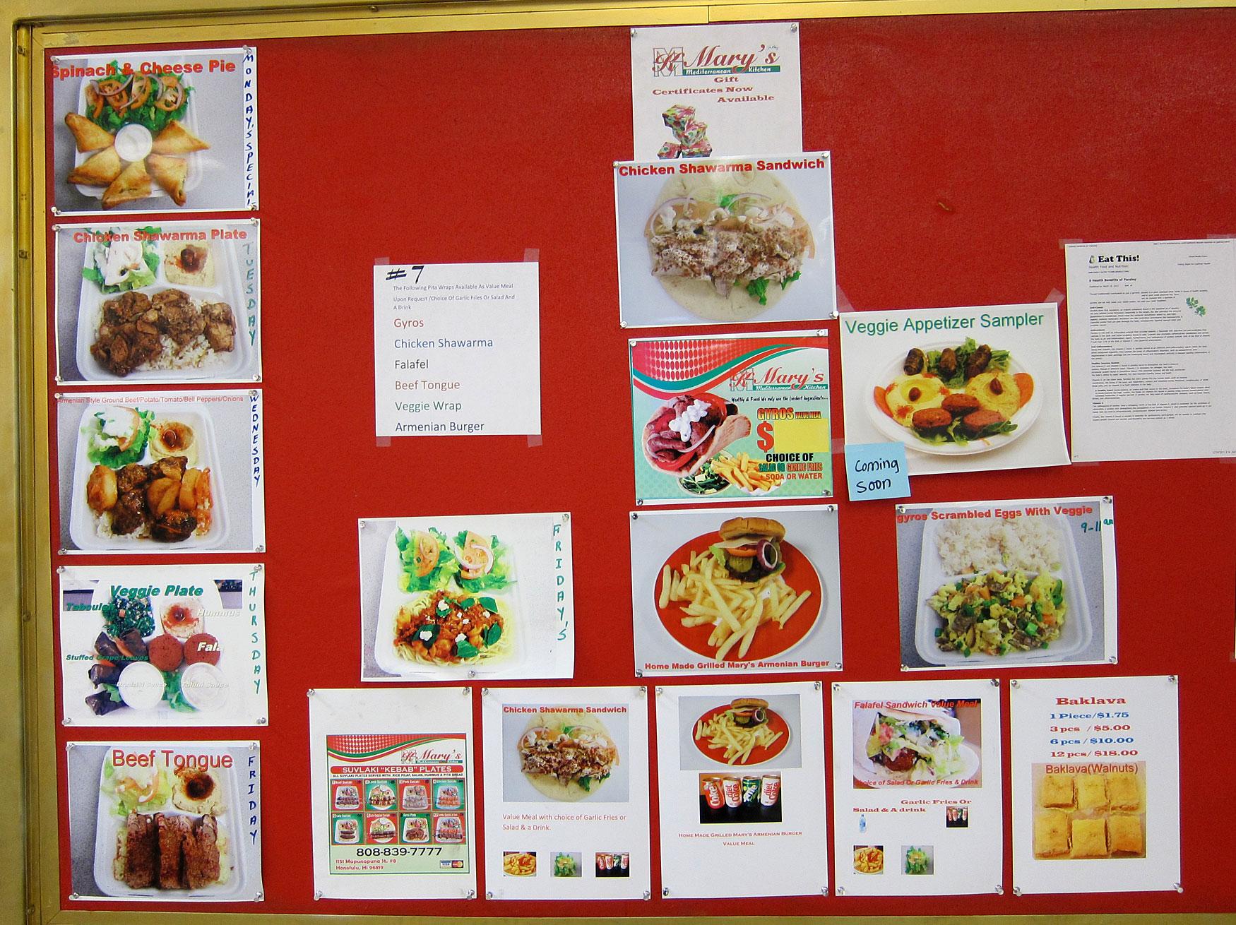 moanalua 99 eats mary s mediterranean kitchen tasty island