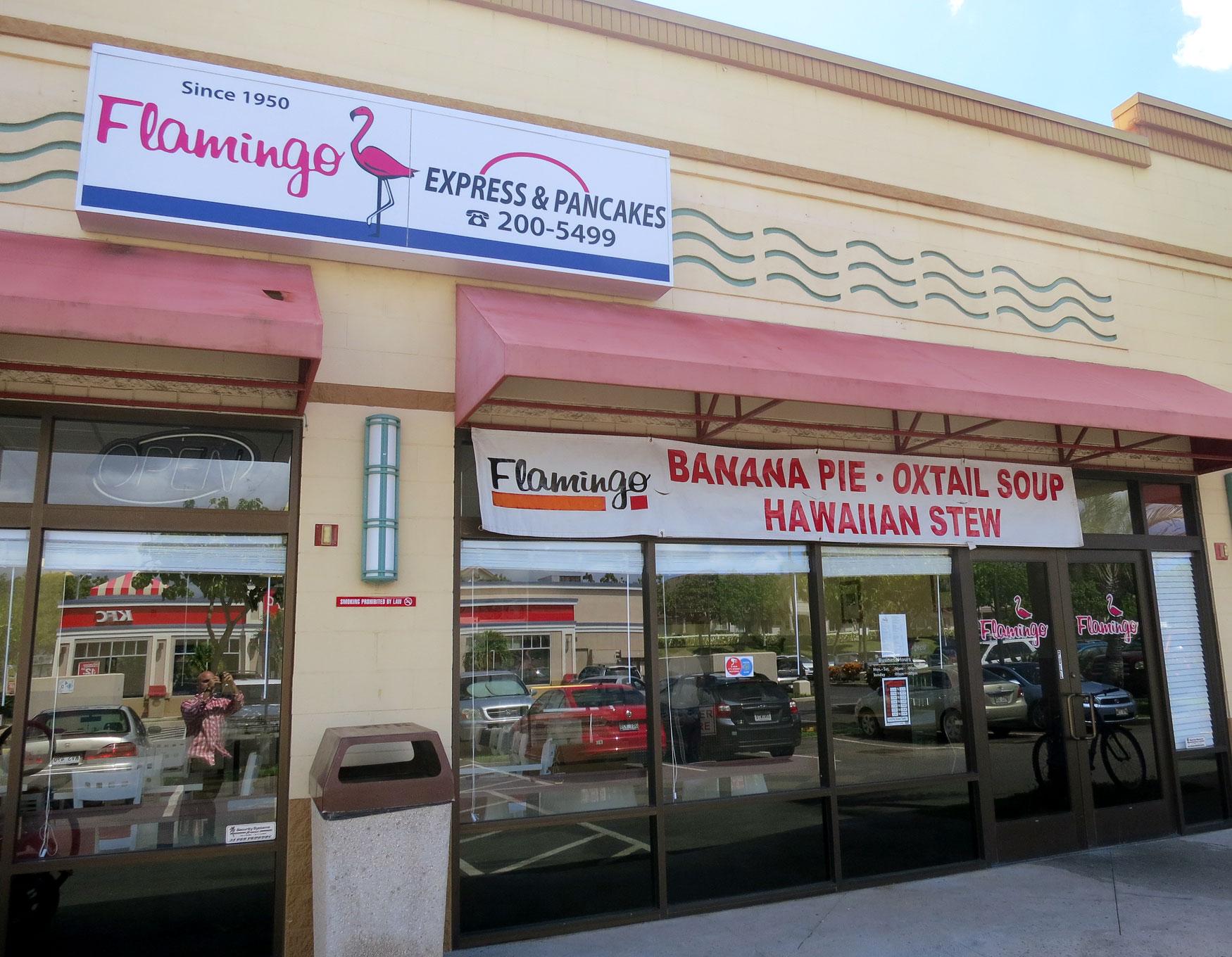 Ewa Beach Restaurants Reviews