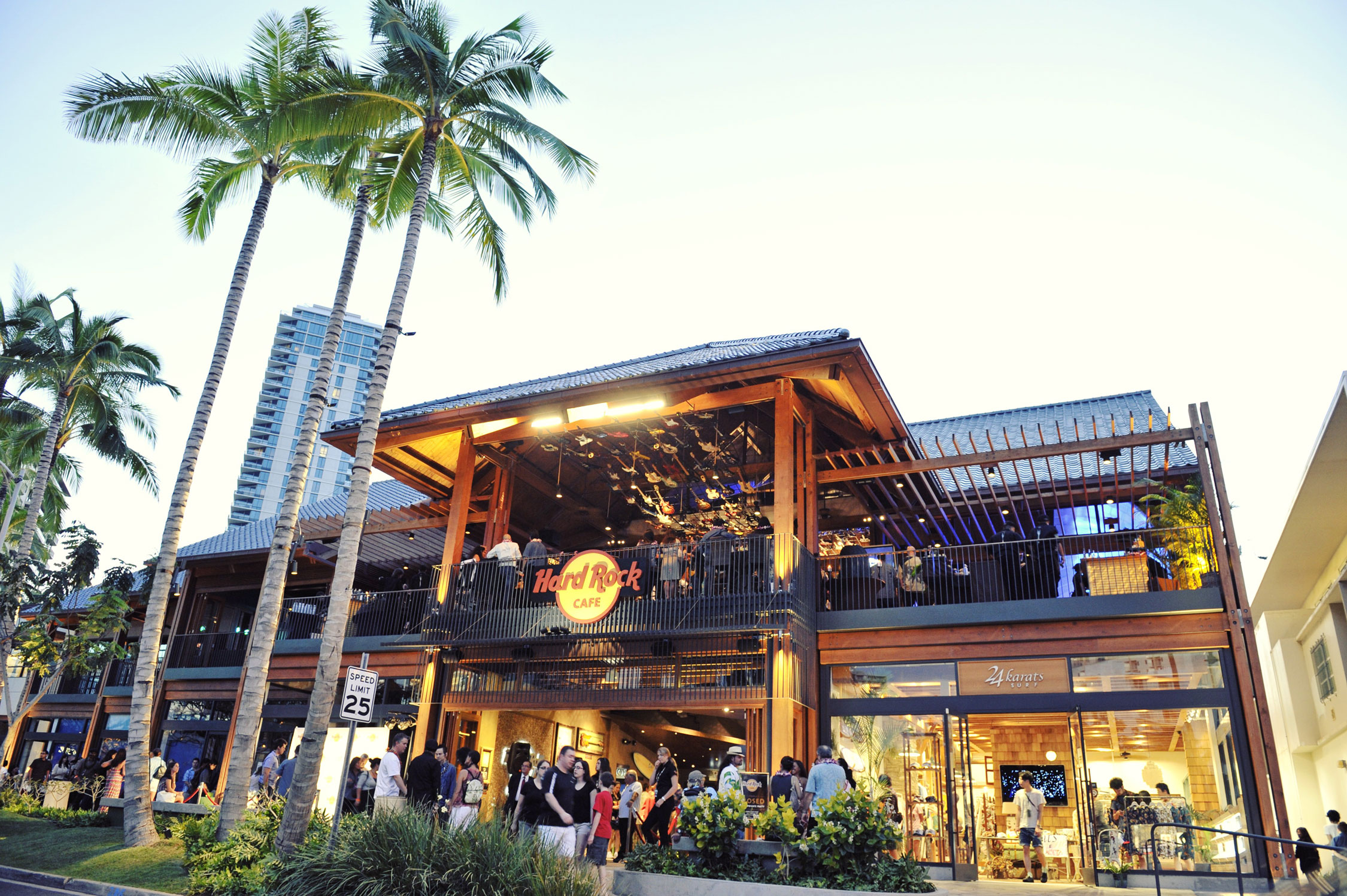 Da Kitchen Restaurant Honolulu