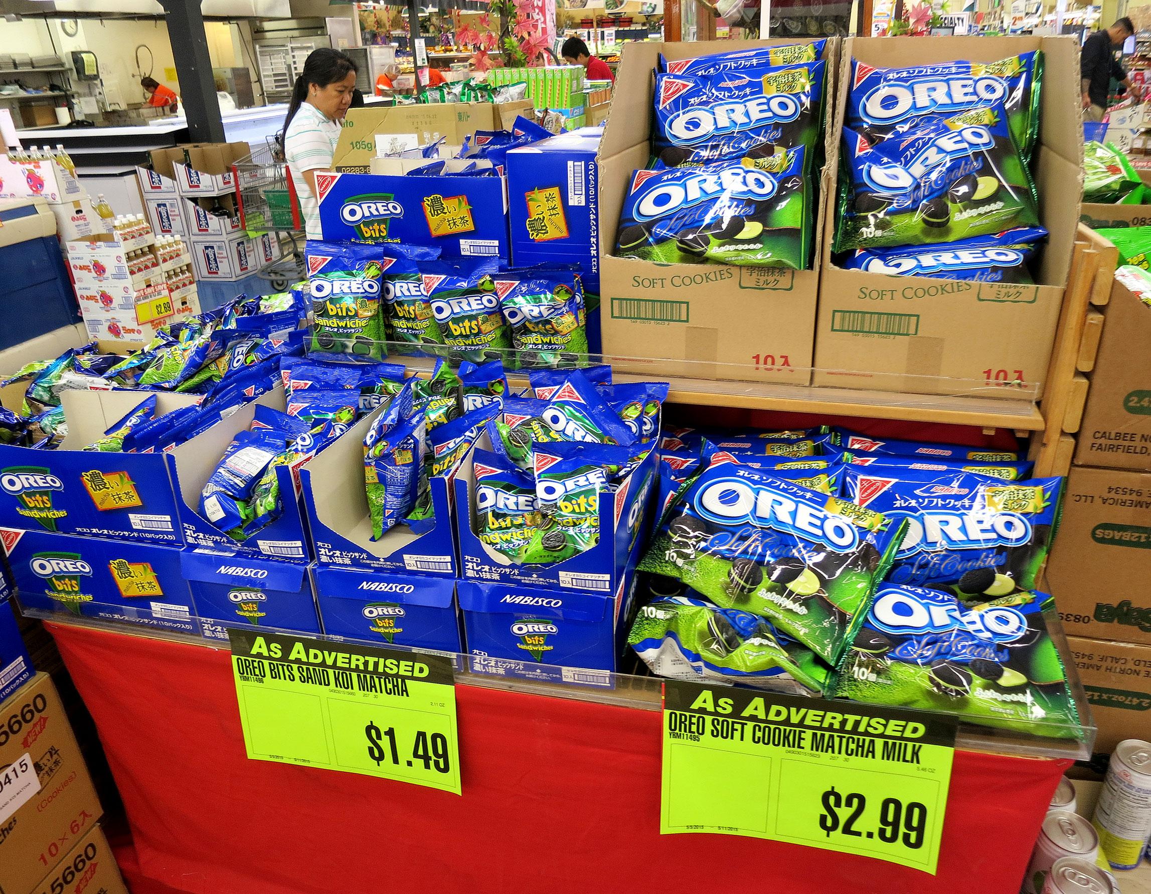 Food Pantry Waikiki Prices