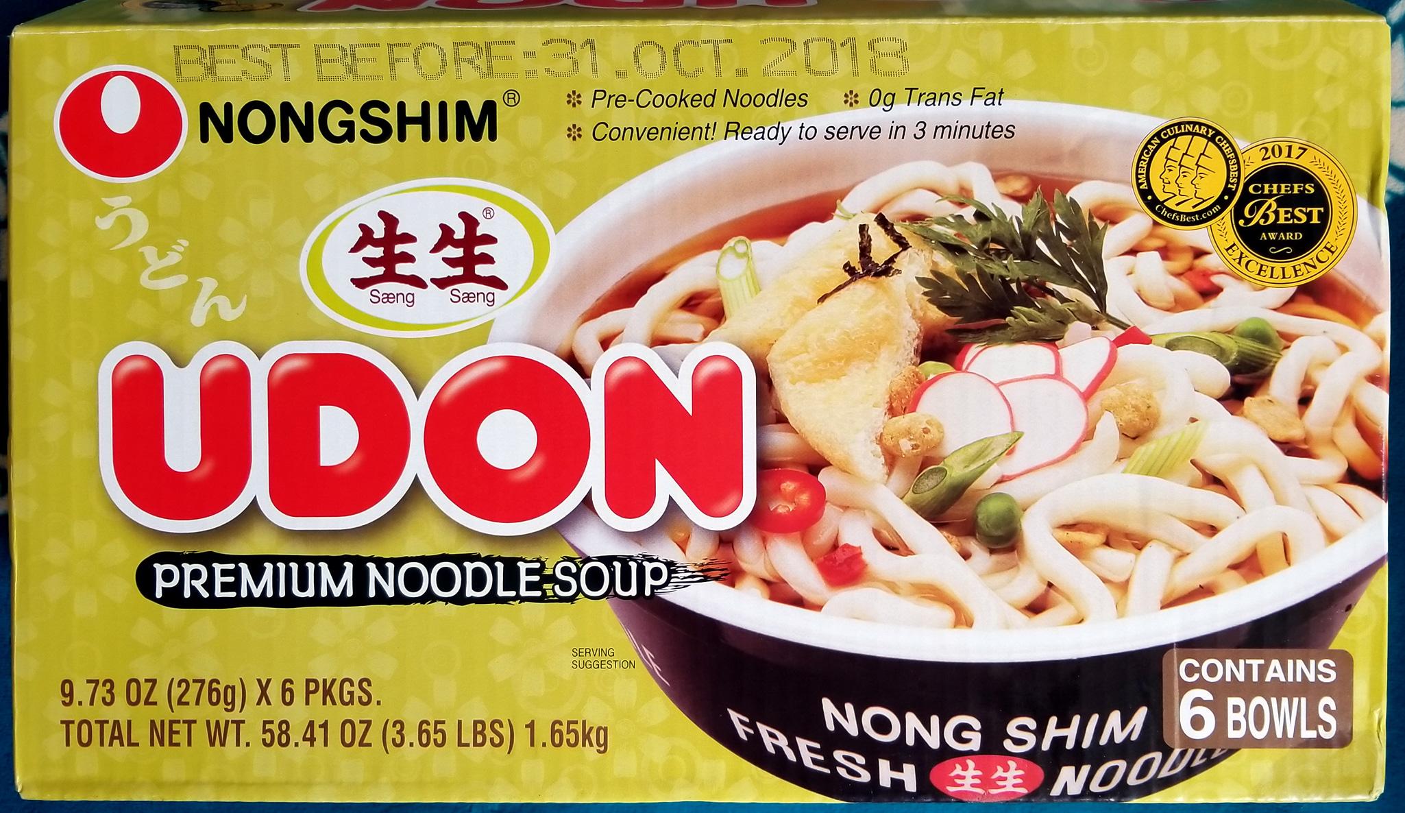Costco Eats: Nongshim® Udon Premium Noodle Soup – Tasty Island
