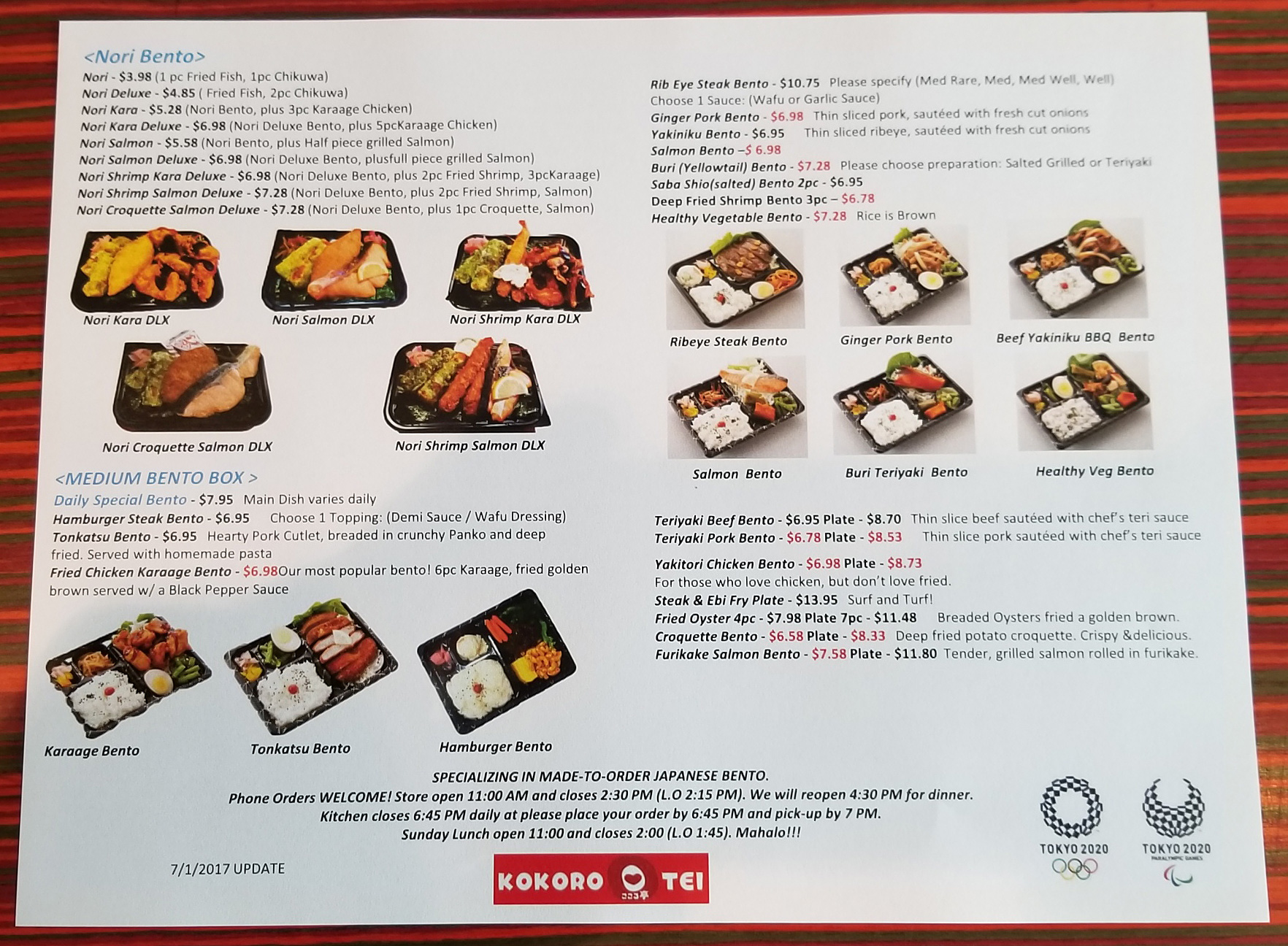 """Kokoro-Tei for the best """"Made-to-Order"""" bento ever! – Tasty Island"""