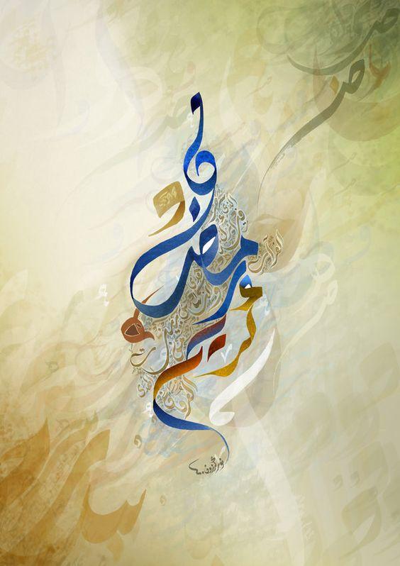 11 4 - أحدث وأروع الخلفيات الدينية لشهر رمضان المعظم لجوالات الآيفون