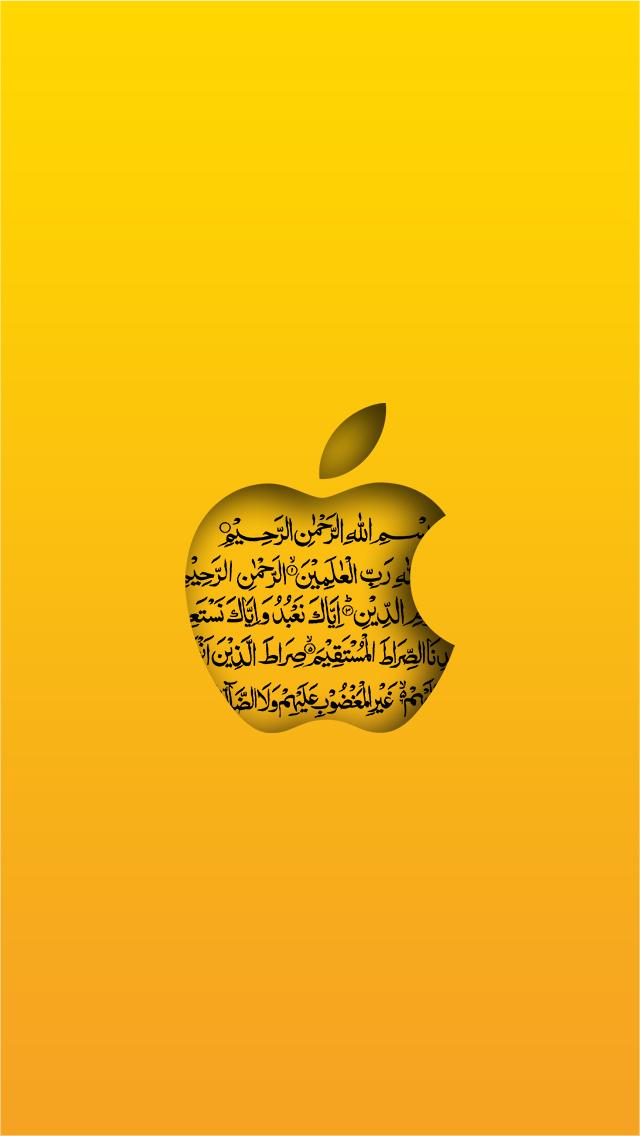 3 11 - أحدث وأروع الخلفيات الدينية لشهر رمضان المعظم لجوالات الآيفون