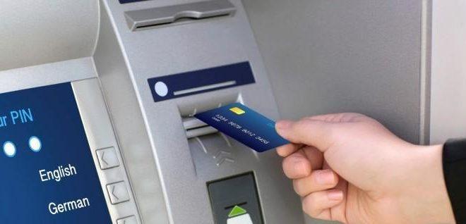 4444 660x318 - هكذا استخدم الهاكرز طريقة جديدة لسرقة بيانات بطاقات الصراف