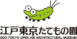 Edo-Tokyo Open Air Architectural Museum Mascot