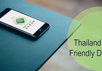 TAT launches App for Muslim visitors