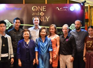 """Winners of """"One and Only"""" Social-Media Competition to be announced"""