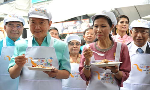 2015 Discover Thainess Streets and Markets of Clean Food Good Taste_03_500x300
