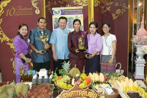 Hall of Fame: Award of Excellence, Recreational Attractions - Suphattra Land, Rayong