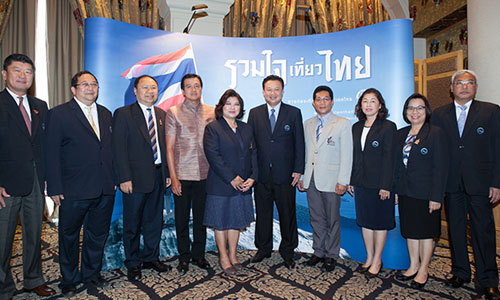Big players in Thai travel industry meet for ground-breaking media conference and set tourism goals