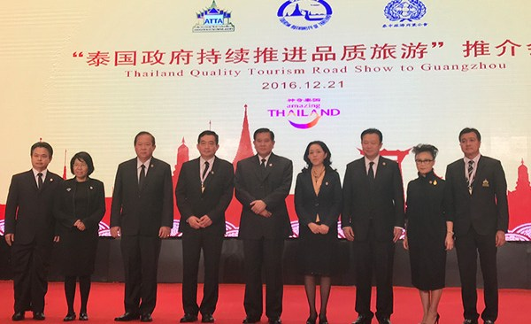 Thailand's Deputy PM leads Road Show to China to promote quality tourism