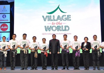 "Thailand to promote ""Village to the world"""