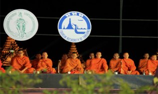 Candlelight-of-Siam-at-Sanam-Luang-6-500x300