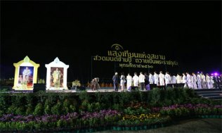 Candlelight-of-Siam-at-Sanam-Luang-7-500x300
