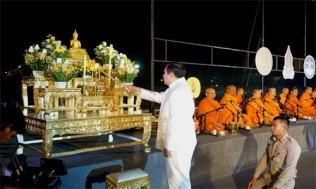 Candlelight-of-Siam-at-Sanam-Luang---VIP-1-500x300