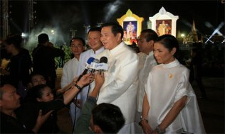 Candlelight-of-Siam-at-Sanam-Luang---VIP-2-500x300