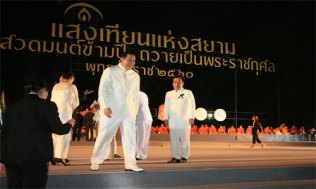 Candlelight-of-Siam-at-Sanam-Luang---VIP-5-500x300