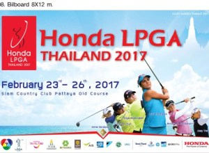 70 female golfers to compete in Honda LPGA Thailand 2017 3