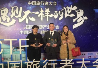 Thailand sweeps the boards in influential Ctrip awards